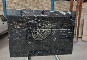 انواع سنگ ساختمانی کف