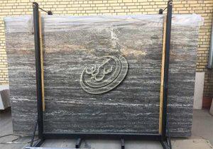 صادرات انواع سنگ های نما
